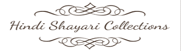 Hindi Shayari Collections >> Latest Hindi Shayari Collections
