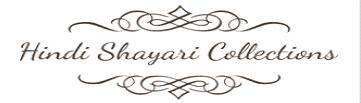 Hindi Shayari Collections >> Latest Hindi Shayari Collections