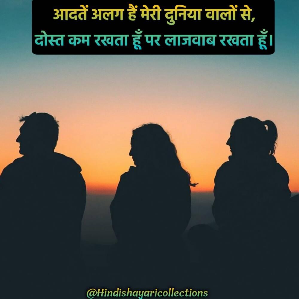 best friendship shayari in hindi